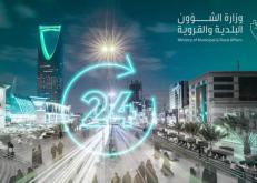 «البلدية»: قرار «افتتاح المحلات 24 ساعة» لا علاقة له بالعمل في أوقات الصلاة