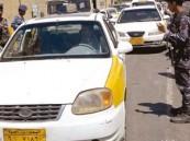 """اليمن.. مرسوم رئاسي لإعلان """"مؤتمر الحوار"""""""