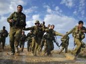 اسرائيل تستدعي بعض الاحتياط لمناورة في شمال البلاد