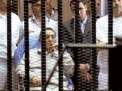 """مصر.. إعادة محاكمة مبارك ونجليه """"على الهواء"""".. اليوم"""