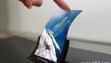 إل جي تتوي طرح شاشة مرنة غير قابلة للكسر