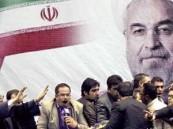 """""""محافظو إيران"""" يبحثون انسحاب مرشحين لمواجهة """"روحاني"""""""
