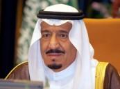 """الأمير سلمان بن عبدالعزيز يوجّه بإعادة تسمية شارع """"المكرونة"""" بجدة لما كان عليه"""