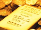 الذهب يرتفع 1%