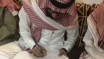 عمر القناص يعقد قرآنه
