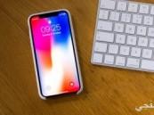 3 مزايا جديدة يضيفها تحديث iOS 11.3 لهواتف أيفون