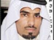 شكراً من الأعماق د. عبدالله العثمان ..