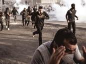 """البحرين.. تفكيك """"خلية إرهابية"""" مرتبطة بإيران"""
