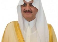 أمير الشرقية سعود بن نايف يرعى منتدى الخفجي للإستثمار 2019