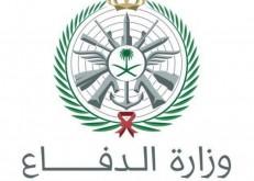 """وزارة الدفاع تفتح بوابة القبول للتقديم على رتبة  """"جندي"""""""