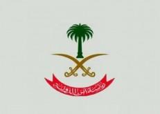 أمن الدولة يعلن أسماء إرهابيي جريمة الزلفي ويكشف قائمة ما ضُبِط بحوزتهم
