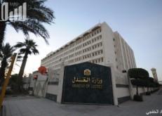 وزارة العدل تعلن توفر وظائف للرجال والنساء بـ4 مراتب