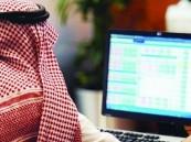 مؤشر الأسهم يسجل أعلى وتيرة ارتفاع أسبوعية في 44 شهراً