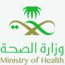 قبول 446 متدرباً ومتدربةً في البورد السعودي لطب الأسرة