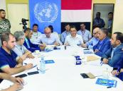 اليمن: محاولة لإحياء اتفاق ستوكهولم