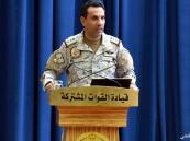 المالكي يؤكد استمرار التحالف في دعم الشرعية ووحدة اليمن