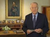 صحف بريطانية : ملك بلجيكا ألبرت الثاني يتنازل عن العرش !