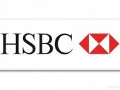 إدارتا « اتش إس بي سي» للصكوك والأسهم توافقان على توزيع أرباح