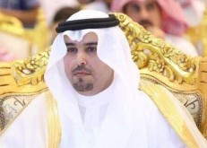 ترقية رئيس بلدية الخفجي الحميداني إلى المرتبة الثالثة عشر