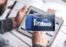التحقيق رسمياً مع فيس بوك بسبب أزمة تسريب البيانات