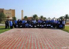 معهد البترول بالخفجي يكرم الطلاب المنتظمين