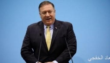 وزير الخارجية الأمريكى يؤكد دعم واشنطن لسيادة وازدهار العراق