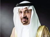 المملكة ملتزمة بتوفير إمدادات موثوقة من النفط للأسواق العالمية