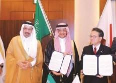 20 جهة سعودية التقت بنظيرتها اليابانية بمنتدى أعمال الرؤية المشتركة