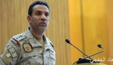 التحالف العربى يعترض ويدمر زورق مفخخ مسير أطلقه الحوثيون من محافظة الحديدة