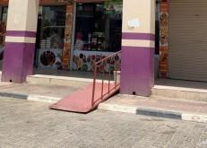 بلدية الخفجي تحث المنشآت بوضع مداخل لذوي الإعاقة
