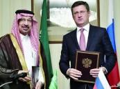 وزيرا الطاقة السعودي والروسي يرأسان اللجنة المشتركة في موسكو