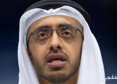وزير خارجية الإمارات: لا نريد المزيد من التوتر فى منطقة الخليج