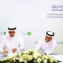 الصندوق الصناعي يوقّع أول اتفاقية تمويل للتحوّل الرقمي