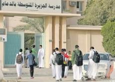 500 ألف طالب بالشرقية ينتظمون على مقاعد الدراسة في الفصل الثاني