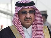 سمو وزير الداخلية في زيارة للبحرين