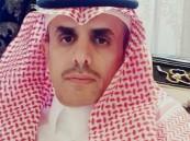 """""""خالد"""" ينير منزل مسفر القحطاني"""