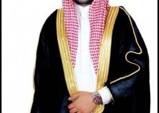 دعوة لحضور زواج عوض رشيد الحربي