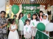 مستشفى الخفجي الأهلي يحتفل باليوم الوطني 87