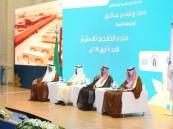 غرفة الشرقية تطلق منتدى الخفجي للاستثمار وسط حضور كبير من المسؤولين وقطاع الاعمال والمستثمرين