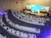 بالفيديو:منتدى الخفجي للاستثمار يرسم ملامح مستقبل الخفجي وطموح الجهات المشتركة لتنمية بوابة الشمال الشرقي