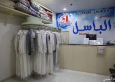 مغاسل الباسل بالخفجي خدمة الغسيل السريع وجميع خدمات الملابس والمفروشات