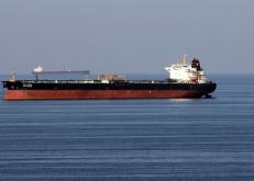 الإمارات تنفي أن تكون ناقلة النفط المفقودة في مضيق هرمز إماراتية