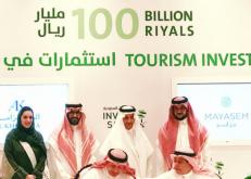 دعـم حـكـومـي لـشـراكـات استثمارية لتطوير السياحة في المملكة