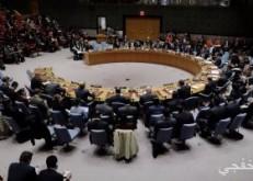 مجلس الأمن الدولى يؤجل التصويت على مشروع قرار يدعو لهدنة فى سوريا