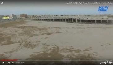 «بالفيديو» سوق الخضار الجديد بالخفجي.. عامين من التوقف