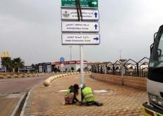 بلدية الخفجي: تنفيذ عدد من المشاريع التنموية في المحافظة