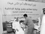 الداخلية تدشن الحملة السنوية للتبرع بالدم