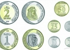 مؤسسة النقد تطلق حملة «#اعرف_قيمتها» للتوعية بالعملة المعدنية