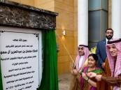 الجبير يفتتح مبنى سفارة المملكة في الهند