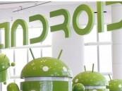 نوكيا وشركات أخرى تتقدم بشكوى احتكار ضد جوجل بسبب نظام أندرويد